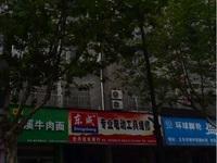 义乌市城中西路83号一楼 交通便利,地段繁华,前后车位,黄金商铺